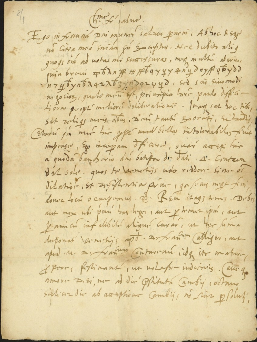 <strong>Appendix </strong>1- Antun's Letter from 21 January 1546 (NSK 1, 1r)